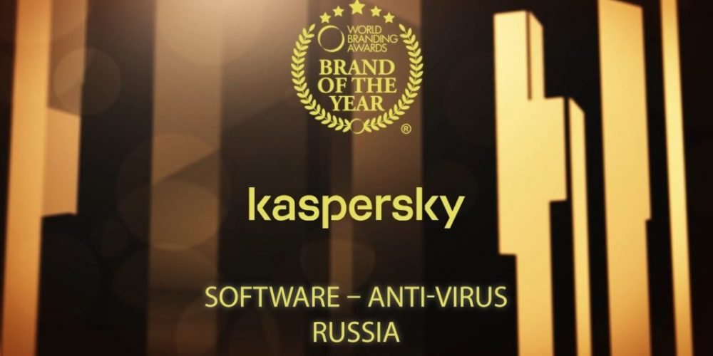 Kaspersky awards 2020