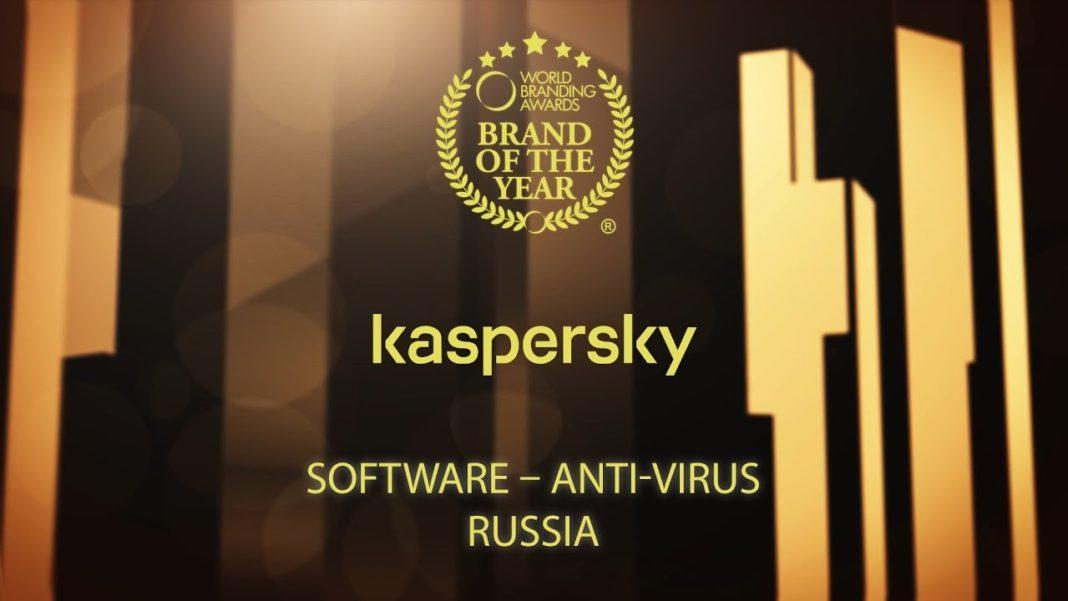 Kaspersky awards 2020