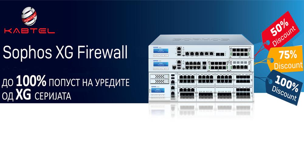 Sophos_Kabtel_100%discount_XG_Firewall-web
