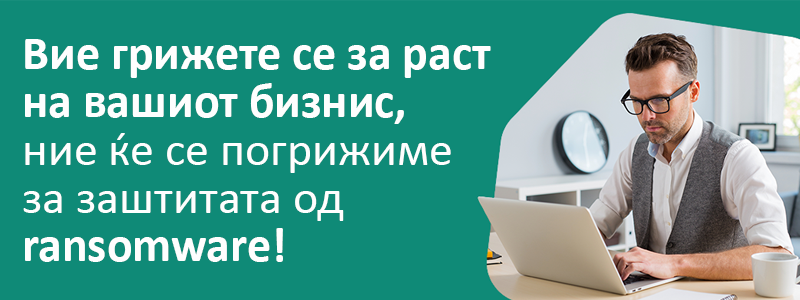 Ransomware-zastita-Kaspersky-Kabtel