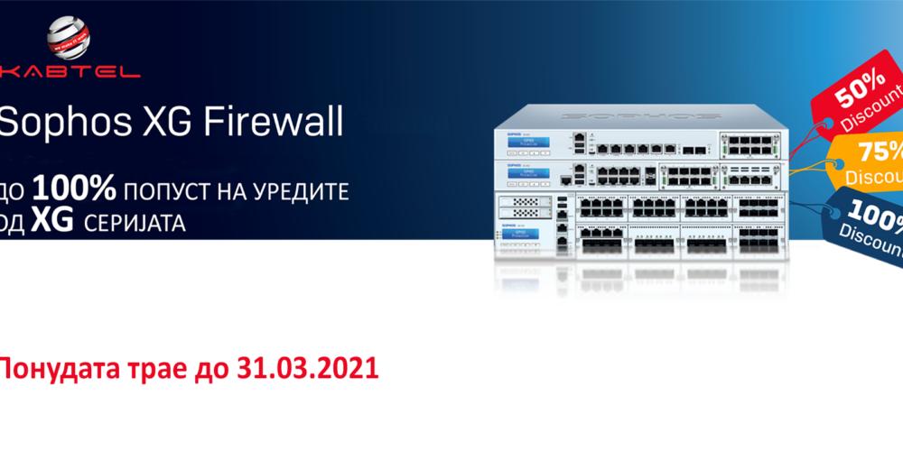 Sophos_Kabtel_100%discount_XG_Firewall -2021