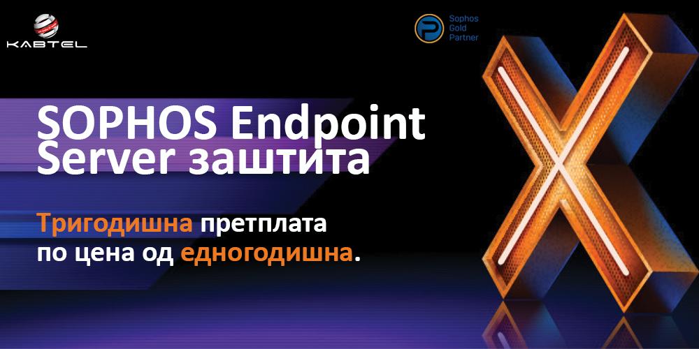 sophos-endpoint-server-protection-promo-WEB