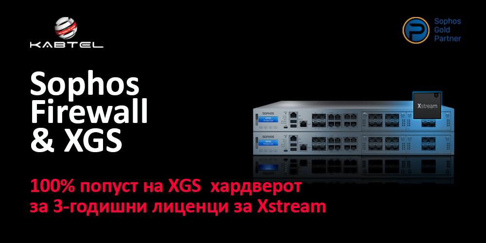 sophos-xgs-promo-za-web